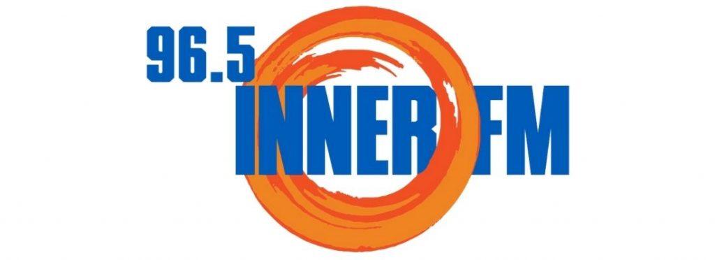 Radio 96.5 Inner FM 1100x400